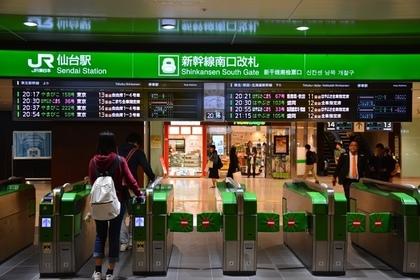 仙台駅新幹線南口