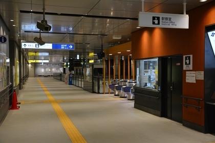 仙台地下鉄