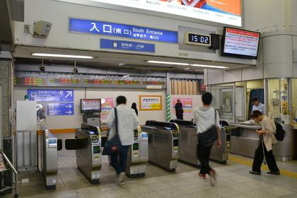 広島駅の改札口