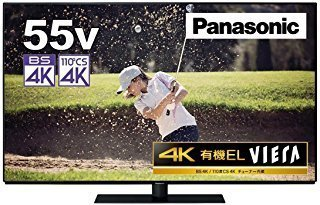Panasonic55v