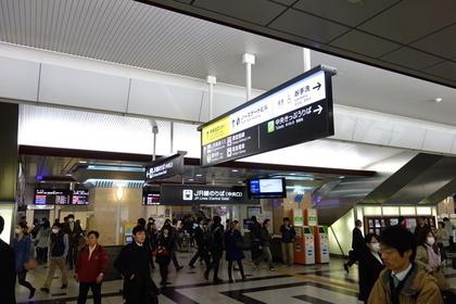 JR大阪改札