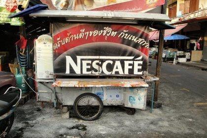 ネスカフェ