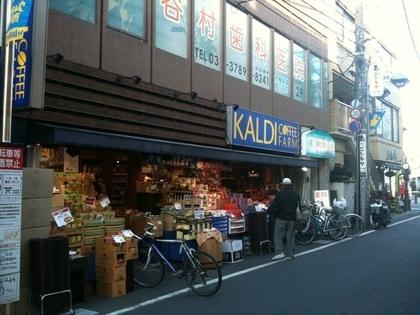 街中にあるカルディ店舗