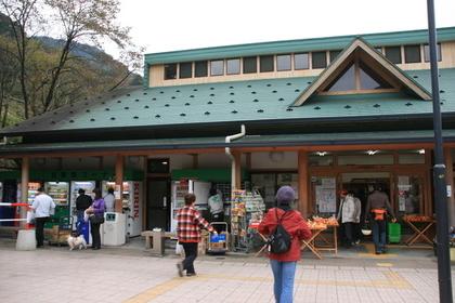 屋根のある道の駅