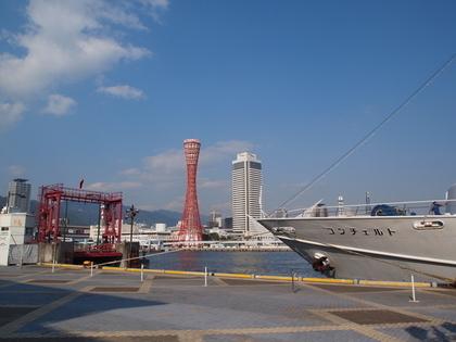 神戸ポートタワーの風景