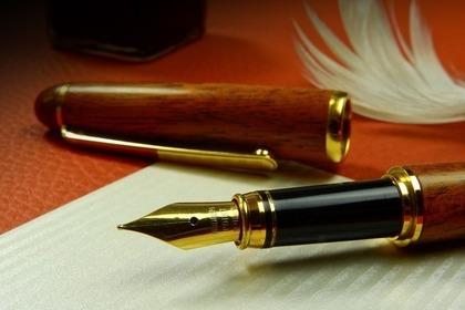 Middle write 54e1d34048 1280