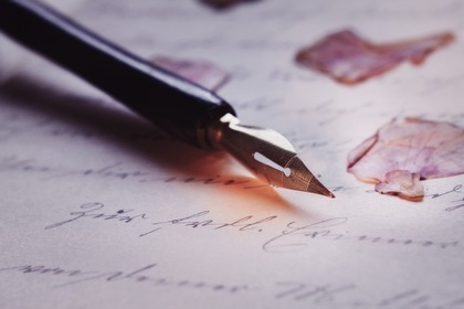 万年筆のペン先