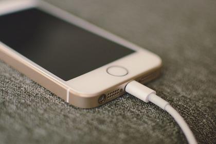 Middle i phone 54e5d1444c 1280