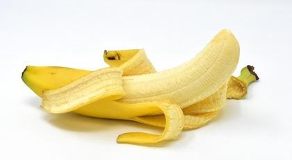 食べ頃のバナナ