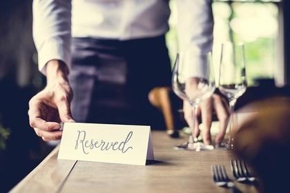 レストランを予約する