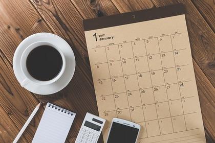 宿曜占星術の計算方法