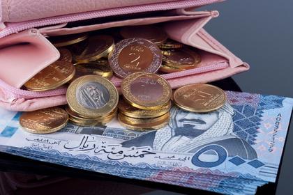 ピンクの財布