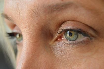 Middle grey eyes 54e9d14542 1280