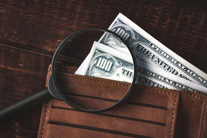 財布と札と虫眼鏡